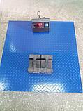 Платформенні ваги VTP-1000х1000, фото 5