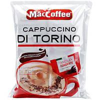 Maccoffee Cappuccino Di Torino кофейный напиток 20 пакетов
