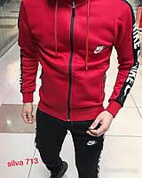 Зимний спортивный костюм Nike оптом в Украине. Сравнить цены, купить ... 35941d0a0dd