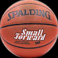 Баскетбольный мяч Spalding SMALL FORWARD size 7 , фото 1