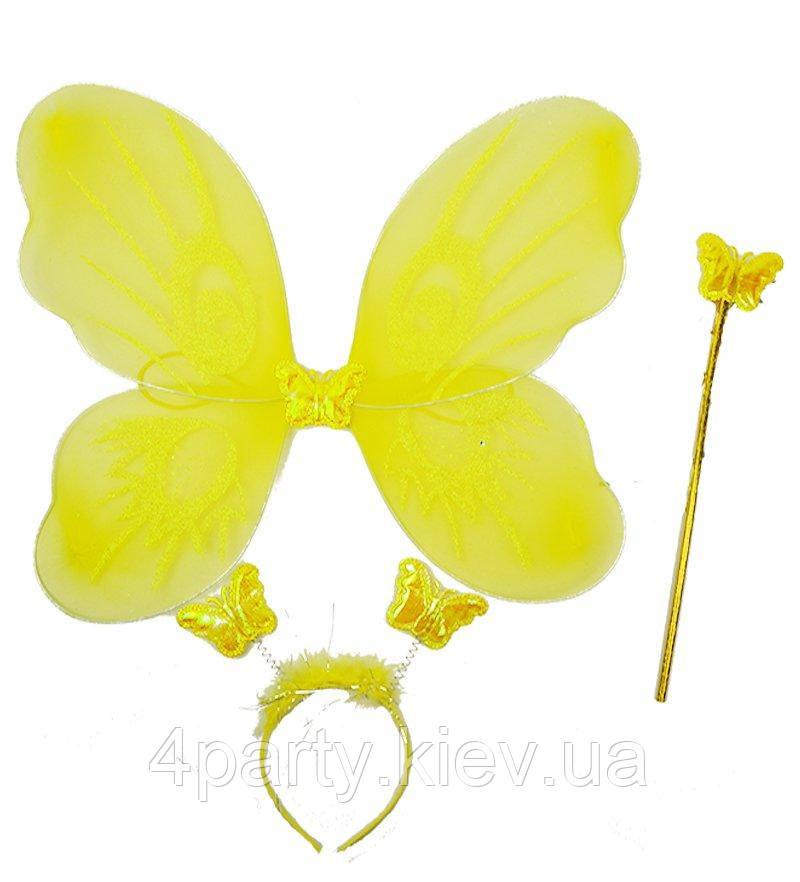 Набор Фея-бабочка (желтый) 240216-599