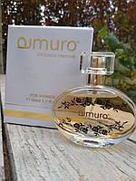 Духи женские Amuro 618 направление Lancome Tresor