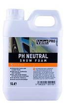 Valet Pro pH Neutral Snow Foam безпечна піна для попередньої мийки
