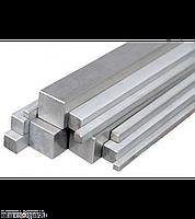 Квадрат алюминиевый Д16Т 35х35 мм