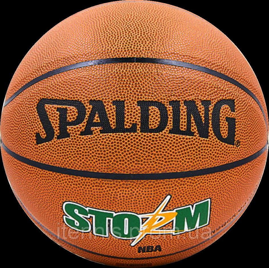 Баскетбольный мяч Spalding STORM  size 7