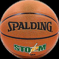 Баскетбольный мяч Spalding STORM  size 7 , фото 1