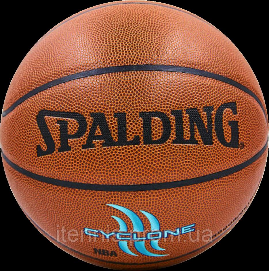 Баскетбольный мяч Spalding CYCLONE  size 7
