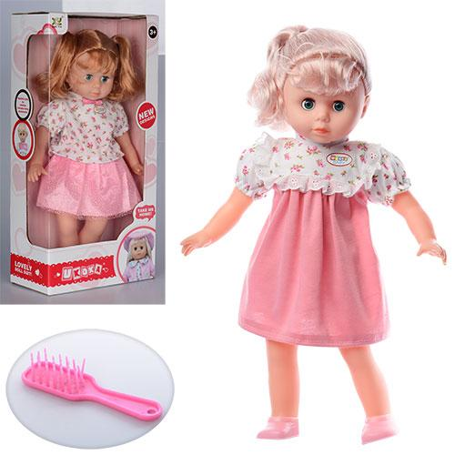 Кукла 8010AB (18шт) мягконабивная, 44см, 2вида, в кор-ке, 24-47,5-12см