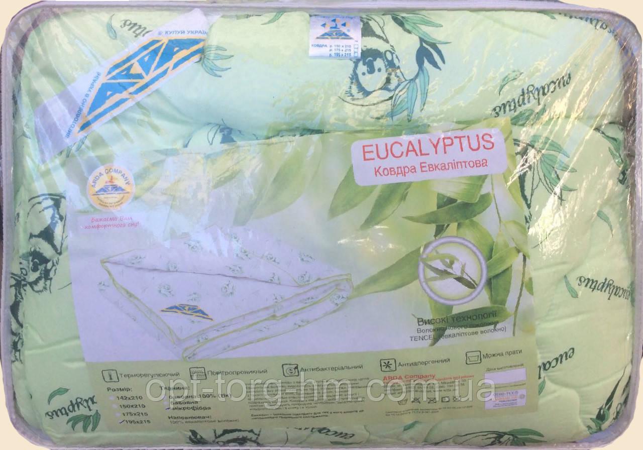 Одеяло Eucalyptus 195*215 ARDA Company