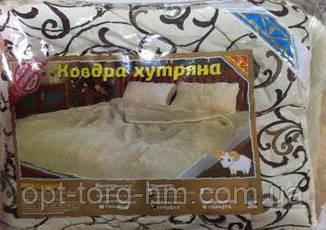 Ковдра Хутряна відкрите Cotton 195*215 ARDA Company