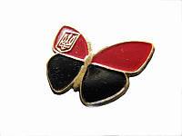Значок Бабочка-УПА (Значки с украинской символикой)