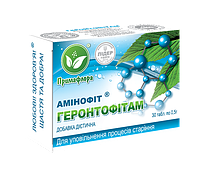 Геронтофитам - Аминофит для долголетия