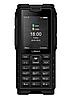 Sigma mobile X-treme DZ68 Travel black ip68, 4500 mah, Walkie-Talkie