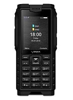 Sigma mobile X-treme DZ68 Travel black ip68, 4500 mah, Walkie-Talkie, фото 1