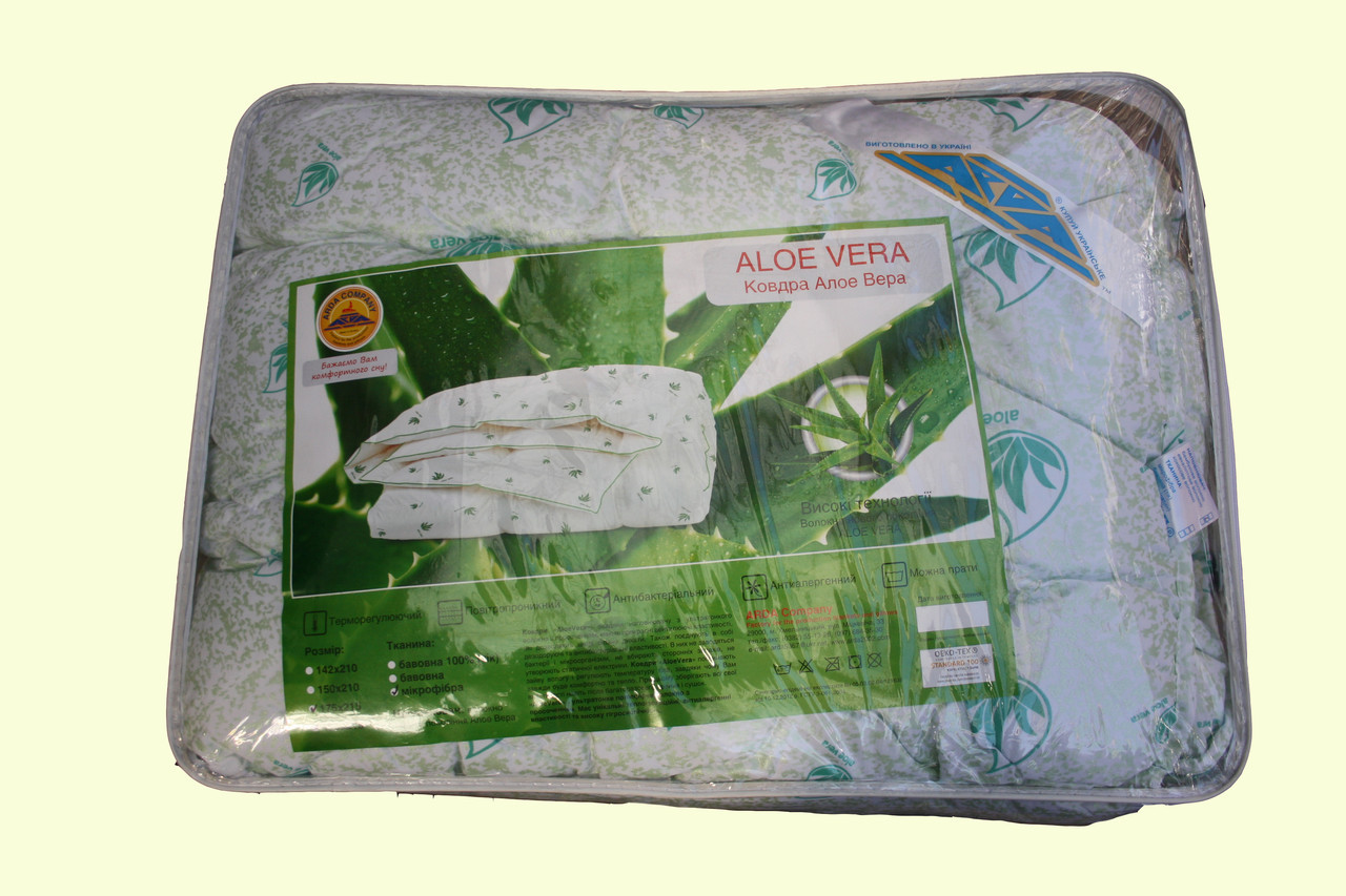 Одеяло 195*215 Aloe Vera ARDA Company
