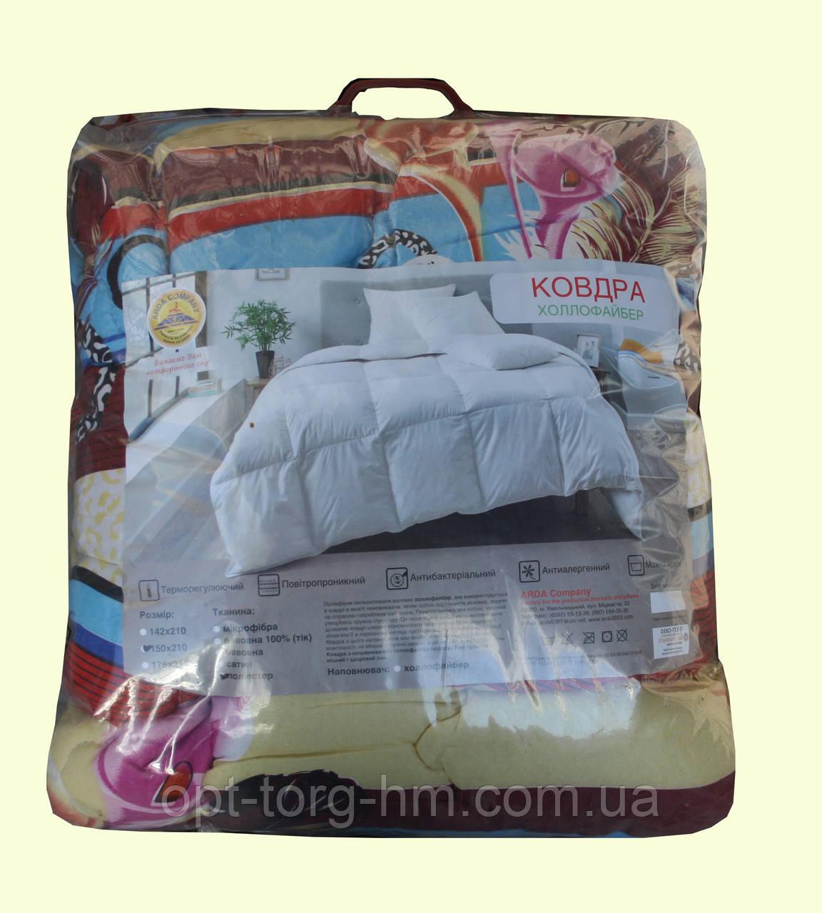 Одеяло Холлофайбер 195*215 ARDA Company