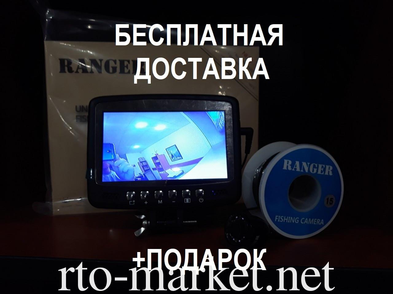 Подводная камера для рыбалки Ranger Lux 15.Большой HD экран.Сервис.
