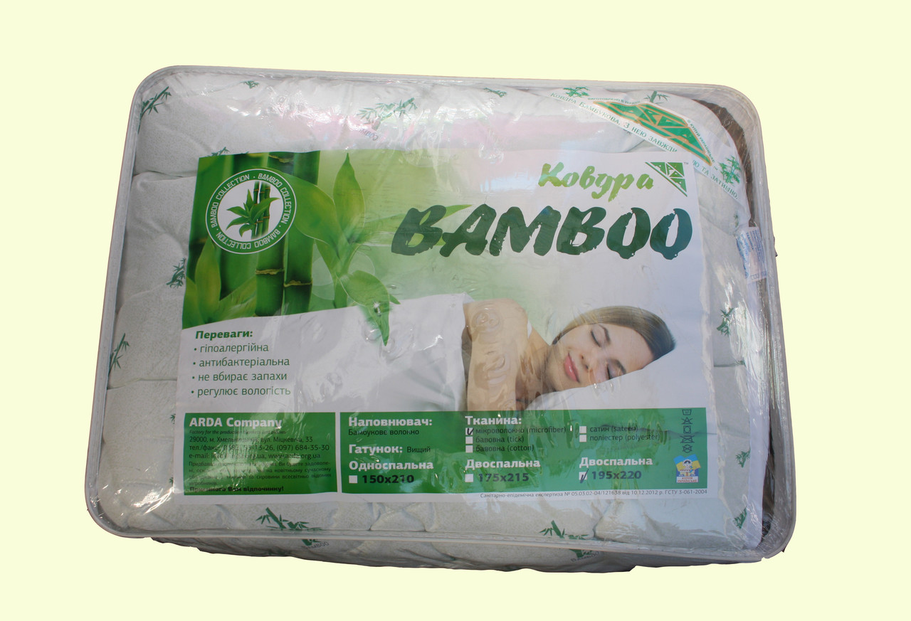 Одеяло 195*220 Bamboo ARDA Company