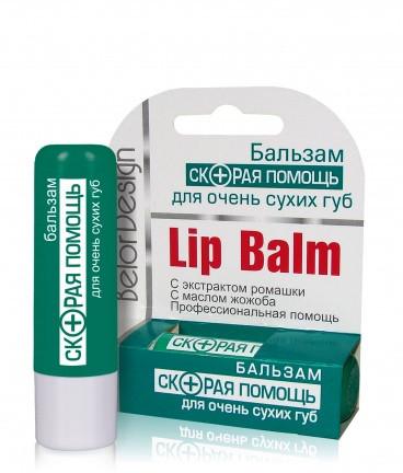 """Бальзам для губ """"Скорая помощь для очень сухих губ"""""""