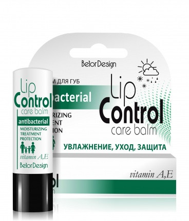 Бальзам для губ LIP CONTROL антибактериальный