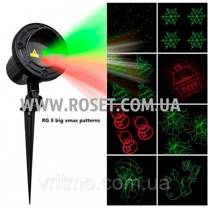 Уличный новогодний проектор Laser Christmas Lights 8 Slides Корпус Металл