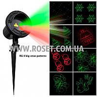 Уличный новогодний проектор Laser Christmas Lights 8 Slides Корпус Металл, фото 1