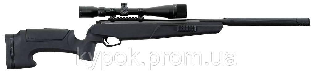Stoeger Airgun Stoeger ATAC