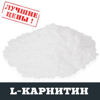 Карнітин гідрохлорид (L)