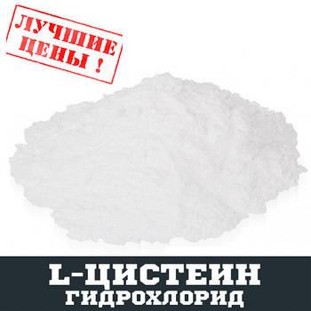 Цистеїн гідрохлорид (L) ч