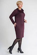 Женское деловое трикотажное платье р.48-54