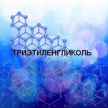 Триэтиленгликоль тех