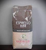 Зерновой кофе Garibaldi Espresso Bar 1 кг