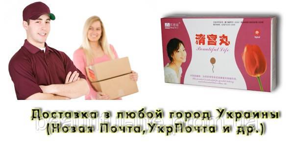купить лечебные тампоны beautiful life