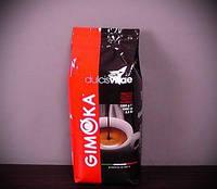 Зерновой кофе Gimoka Dulcis Vitae 1 кг