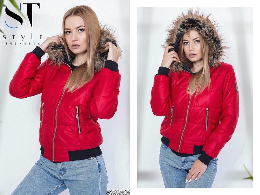 Молодежная женская теплая весенняя короткая куртка бомбер с капюшоном с меховой опушкой