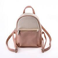 b830a082d5f3 Маленький рюкзак — купить недорого у проверенных продавцов на Bigl ...