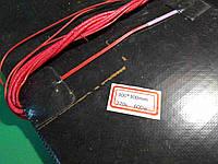 Силиконовый нагреватель грелка 220В 600Вт 300 х 300 мм для стола 3D-принтера