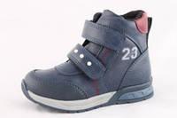 """Модель №5975 Демисезонные ботинки ТМ """"Сказка"""" (R871135601)"""