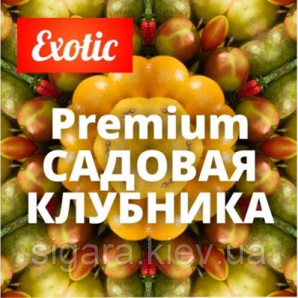 Садовая клубника (Экзотик) - 5 мл