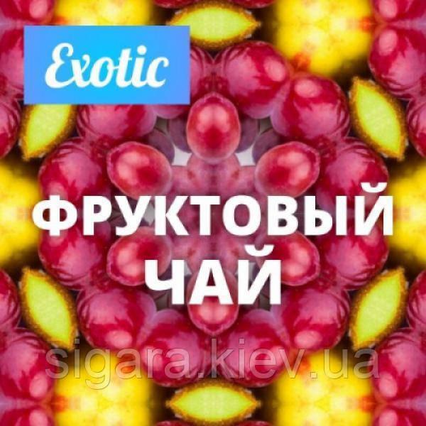 Фруктовый чай (Экзотик) - 5 мл
