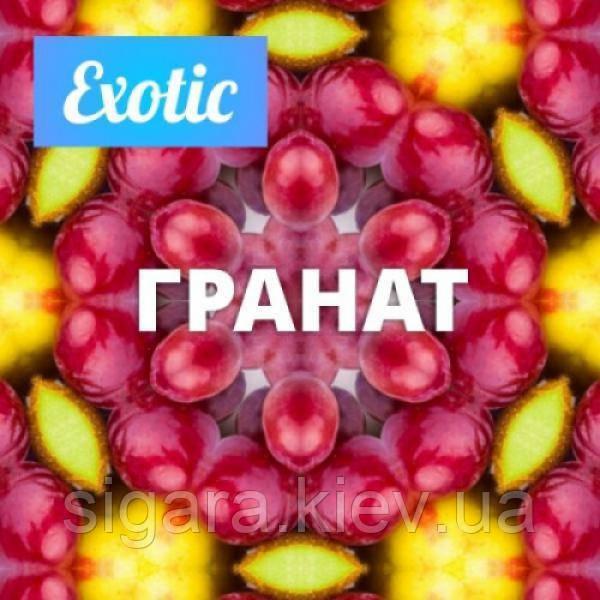 Гранат (Экзотик) - 5 мл