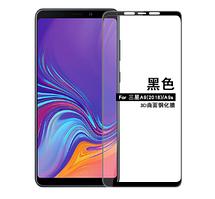 3D стекло для Samsung Galaxy A9 2018 SM-A920 Black