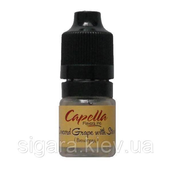 Capella Concord Grape with Stevia (виноград) - 5 мл
