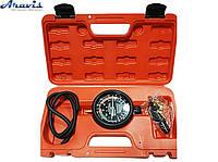Тестер вакуумного и топливного насоса 9 предметов Alloid B-4031