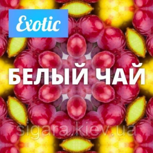 Белый Чай (Экзотик) - 5 мл