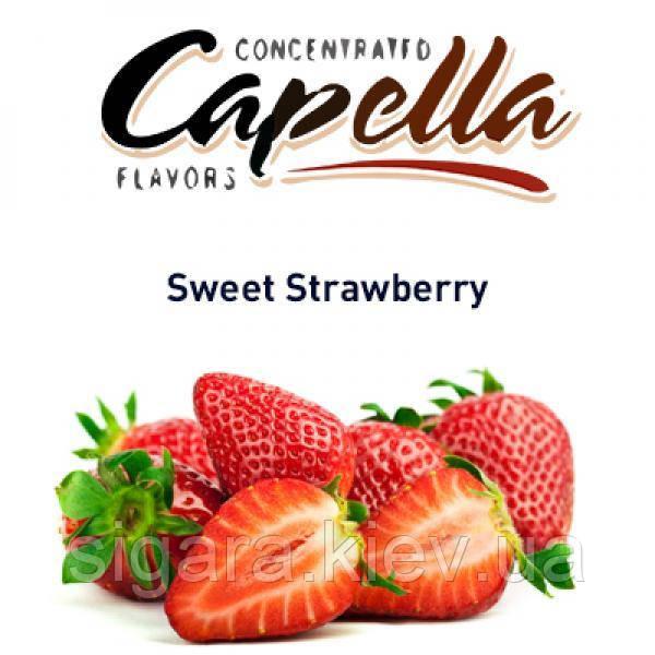 Sweet Strawberry (Сладкая Клубника) - Capella, 5 мл