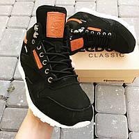 fda9d7c0 Мужские зимние ботинки кроссовки Reebok Gore Tex Mid Черные (39,41,42,