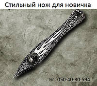 """Метательный нож - """"ЧЕРЕП"""". Стильный дизайн, аэродинамика и баланс."""