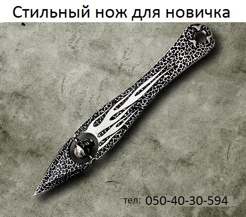 """Метательный нож - """"ЧЕРЕП"""". Стильный дизайн, аэродинамика и баланс., фото 1"""