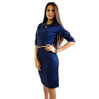 Платье темно-синее XS M Графиня 317-3153043 ee69415d51b01